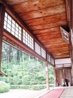 syouden-ji2