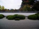syouden-ji